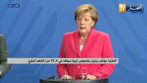 ألمانيا: مؤتمر برلين بخصوص ليبيا سيعقد في الـ 19 من الشهر الجاري