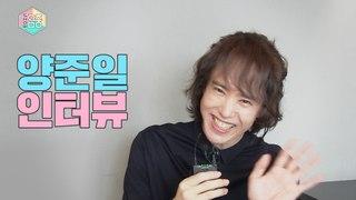 [TVPP] 양준일 (Yang Joon Il) 음악중심 대기실 인터뷰
