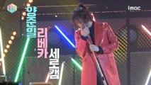 [TVPP] 양준일 (Yang Joon Il)~ 리베카 세로캠 (#사이드 세로캠.VER) @쇼음악중심 2020104