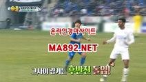 온라인경마사이트 (() ma892.net ))(경마사이트 서울경마예상