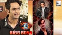 Vikas Gupta Predicts The Winner Of Bigg Boss 13