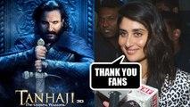Kareena Kapoor Praises Husband Saif Ali Khan For His Amazing Performance In Tanhaji
