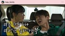 [Love With Flaws] EP.29,Kim Jae-yong is immature, 하자있는 인간들 20200115