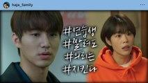 [Love With Flaws] EP.30,loyal Kim Jae-yong, 하자있는 인간들 20200115
