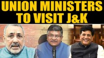 Union Ministers to visit J&K to spread awareness about Govt policies post abrogation of Article 370