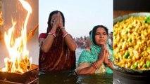 Makar Sankranti 2020 : 15 जनवरी 2020 के दिन भूलकर भी ना करें ये 10 काम | Boldsky