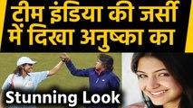 Anushka Sharma started shooting for cricketer Jhulan Goswami's Biopic, see pics | FilmiBeat