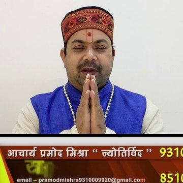 सूर्य ग्रह को मजबूत करने के उपाय   Surya Grah   Navgrah   Upay   Grah Ke Upay  Kalyanmstu