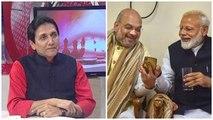 Assam News editor resigns Because Of Pressure From BJP | Oneindia Malayalamn