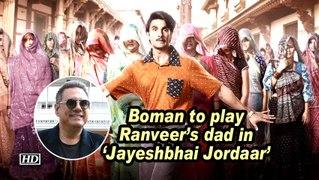 Boman to play Ranveer's dad in 'Jayeshbhai Jordaar'
