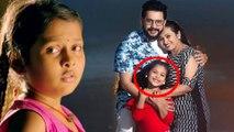 Bommukutti Ammavukku Serial | Vijay Tv | Rethva | Jayasri Iswar