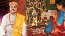 पूजा करते वक्त रखें इन बातों का ध्यान | Take these precautions while reciting poojas | Boldsky