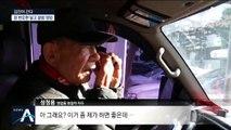 [김진이 간다]제멋대로 영업하는 불법 자가용 화물차
