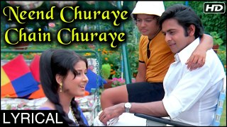 Neend Churaye Chain Churaye | Lyrical Song | Lata Mangeshkar Songs | Anuraag | Moushmi, Vinod Mehra