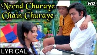 Neend Churaye Chain Churaye | Lyrical Song | Lata Mangeshkar Songs | Anuraag | Moushmi, Vinod Mehra