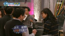 [HOT] give her a business card 편애중계 20200114