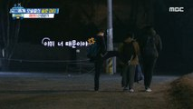 [HOT] no one gets in touch, 편애중계 20200114