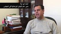 الرسائل تصل بريد المجلس التشريعي الفلسطيني لكن النواب لا يَصِلون
