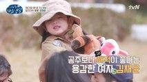 공주보다는 해적이 좋아! 걸크러쉬 뿜뿜 6살 채윤이☆