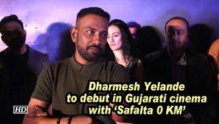 Dharmesh Yelande to debut in Gujarati cinema with 'Safalta 0 KM'