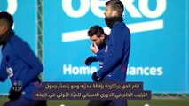 كرة قدم: الدوري الاسباني: برشلونة يتّخذ القرار الأهمّ له منذ عام 2003