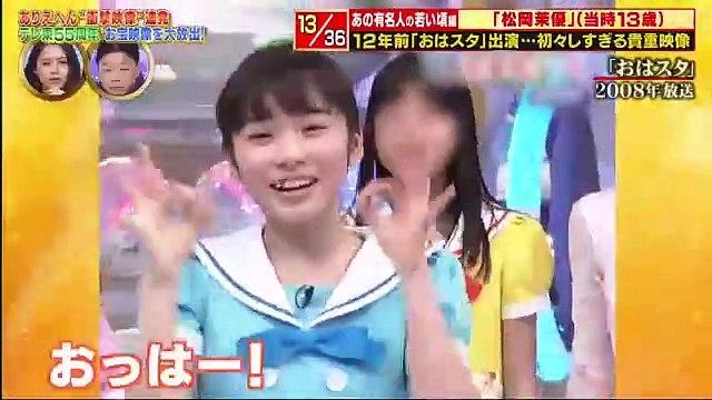 ありえへん∞世界「テレビ東京55周年を勝手に振り返る!超貴重映像」2時間SP 2020年1月14日-(edit 2/2)