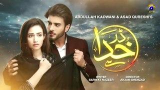 Darr Khuda Say | Episode 32 | 14th January 2020 | HAR PAL GEO Drama