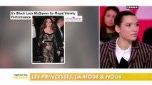 La famille royale et la mode