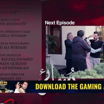 Ruswai Episode 17 - Teaser - ARY Digital Drama