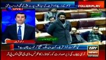 Power Play | Arshad Sharif  | ARYNews | 14 January 2020