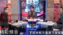 ChinaTimes-copy1-ChinaTimes-copy1FeedParser-2020/01/15-04:15