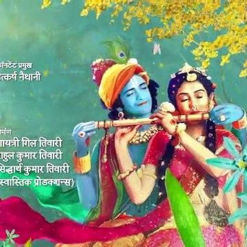 Radha Krishna Ep.No.012