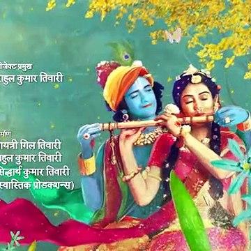 Radha Krishna Ep.No. 013