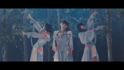 Perfume - Saisei