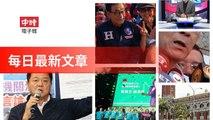 ChinaTimes-copy1-ChinaTimes-copy1FeedParser-2020/01/15-08:16