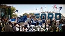 映画『フォードvsフェラーリ』特別映像「伝説の物語」大ヒット上映中!