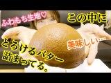ロティソウルのモカパンがもちふわ美味しい。。【ロティソウル】【モカパン】【韓国パン】【現代百貨店】