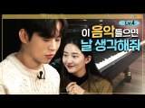 [ENG] How Korean teenage couple date together? [Couplay2] Korean High School students Piano date