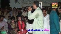 Ali jeya peer koi na ,  Farzand ali sheikh ,  2020 Dhol geet gawan ,  best of farzan ,  liaqat ali sheikh ka shagird No 1 ,  new punjabi song 2020