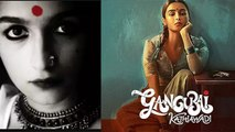 Alia Bhatt Looks Stunning In The First Look Of 'Gangubai Kathiawadi' । Boldsky