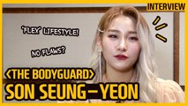 [Showbiz Korea] I'm Son Seung-yeon(손승연)! Interview for the musical 'The Bodyguard(보디가드)'