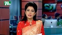 NTV Dupurer Khobor | 15 January 2020