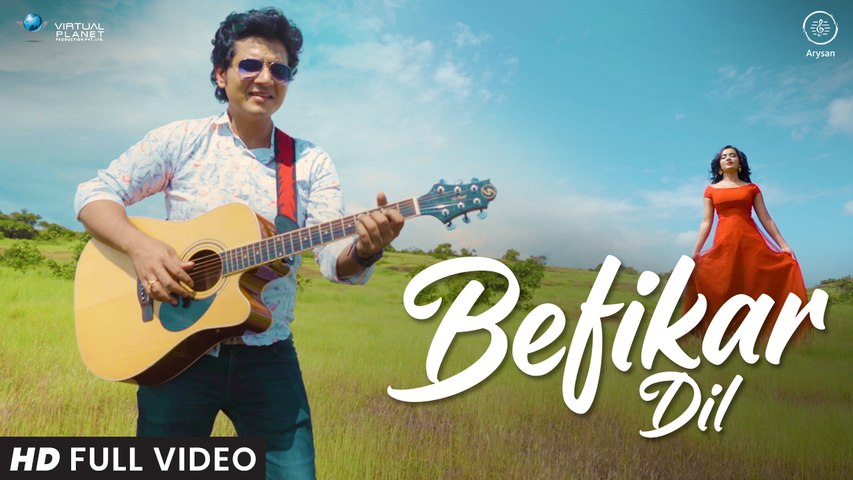 """Befikar Dil"" | Keshav Kumar ft. Soumee Sailsh | Introducing Rivkah | Official Music Video"