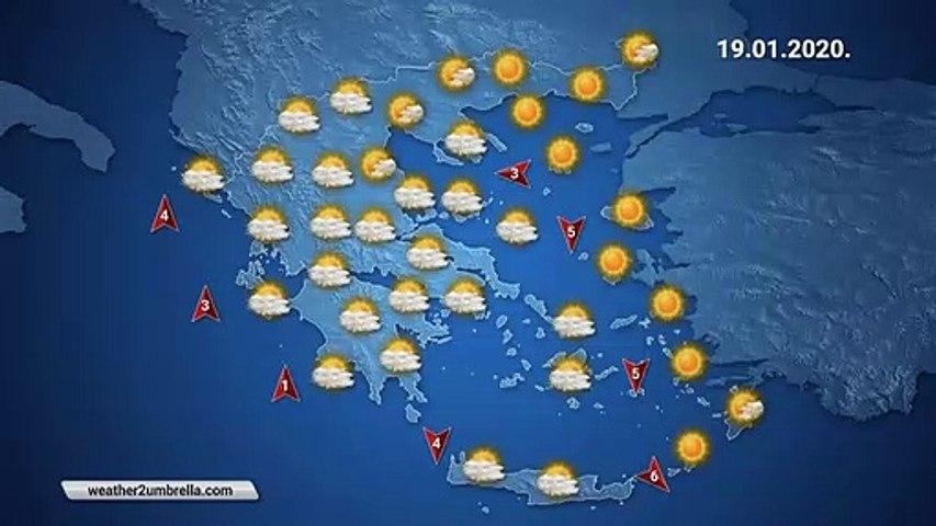 Η πρόβλεψη του καιρού για την Kυριακή 19-01-2020