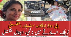 Shabana Azmi injured in car accident on Mumbai-Pune Expressway,