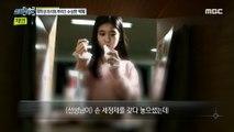 [HOT] a taciturn victim, 실화탐사대 20200115