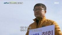 [HOT] carry on an uphill battle, 실화탐사대 20200115