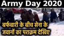 Army Day: बर्फबारी में Chinar Corps के 100 जवानों ने महिला को पहुंचाया अस्पताल | वनइंडिया हिंदी