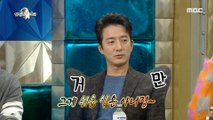 [HOT] How to Give birth daughter, 라디오스타 20200115