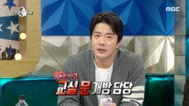 [HOT] Kwon Sang-woo, a morning person, 라디오스타 20200115